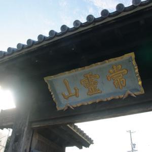 本興寺の紅葉 2020