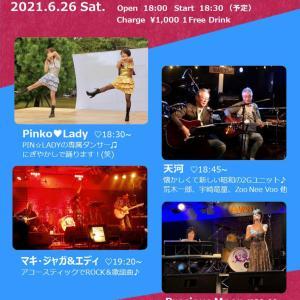 Go! Go! Birthday Live