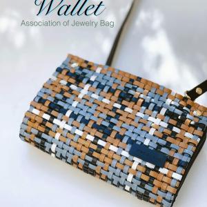 ジュエリーバッグ『Wallet オレオール』