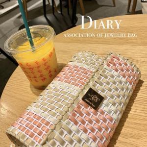 ジュエリーバッグ『Diary Cardy可愛いカラーで』