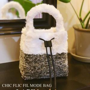 CHICFLIC 『冬にお勧めバッグ』