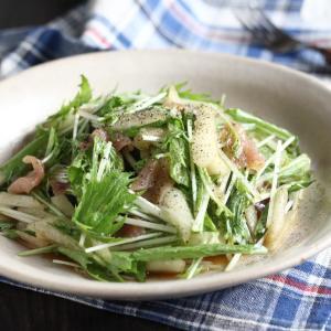 【かんたんレシピ】調理時間10分!梨と水菜のサラダ