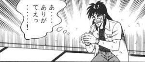【モニプラ】千成亭 かのこちまきコンビーフ!当たった当たったワーイワイ!!【いいだろ!】