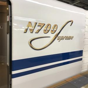 N700S初乗車