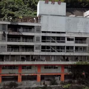【Drone Japan】4K 定光寺 千歳楼 廃墟- ドローン空撮, 愛知県 -Joukou-ji Temple, Chitoserou Ruins aerial, Aichi, Japan