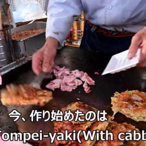 【大阪】【西成】「100円の名も無きお好み焼き屋」豚玉子入り、豚平焼きキャベツ入り【4K】Japanese Street Food 100yen Okonomiyaki