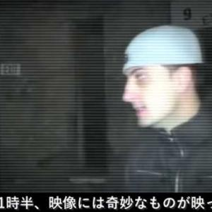 ショック!動画投稿者が偶然撮影した恐怖の現場13選