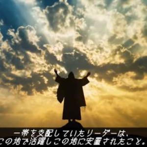 太平洋に浮かぶ謎多き人工島「ナンマトル遺跡」!日本との意外な関係!?