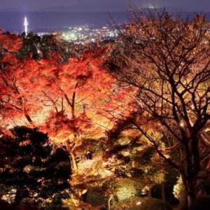 【Beautiful Kyoto】 京都の四季・風景写真 [2004-2016] (4K)