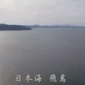 海界の村を歩く 日本海 飛島(長崎県)