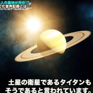 【陰謀】月の裏側に宇宙人の基地が存在した!? NASAが隠蔽した音声記録とは…【都市伝説】