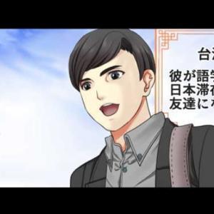 【洒落にならない怖い話】中国に伝わる最恐の呪術『蟲毒』にまつわる怖い話【漫画動画】