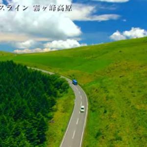 4K 絶景ドローン 初夏ビーナスライン 霧ヶ峰高原 Drone Japan Summer Nature Relaxation Video Kirigamine Venus line 癒し空撮自然映像