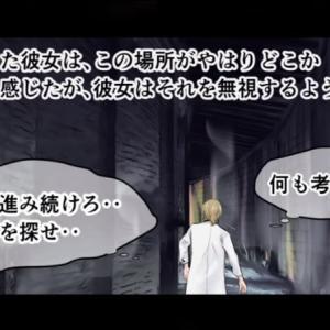 【SCPシリーズ】最凶のSCP『オールドマン』の衝撃の正体とは・・・【怖い話・漫画動画】