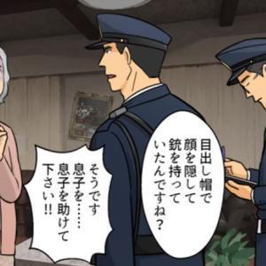 【実話】グリコ森永事件の全貌。風呂場で社長襲撃…犯人はキツネ目。