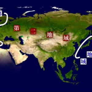 すげえ勉強になる! なぜ日本と西欧だけが繁栄したのか?