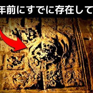 ロマンだ! 人類最古の文明「ギョベクリテペ遺跡」がマジでヤバいです。