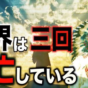 予言神話で世界の真実を明らかにした「ホピ族」 なんと救世主は日本人から出現する?