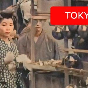 1913~1915年の東京の白黒映像をカラーにしてみたら面白すぎた。