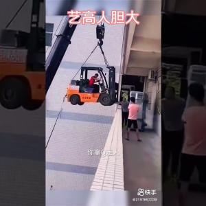中国のデフォなのか? フォークリフトをクレーンで吊って作業する危険な作業。