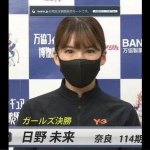 【画像】美人と話題の女子競輪選手、マスク取った結果wwwwwwwwwww
