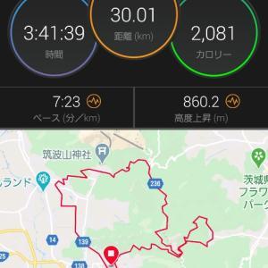 セット練1日目 筑波山走30キロ