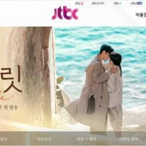 ドラマ『チョコレート』のJTBC公式サイトが充実してきました!