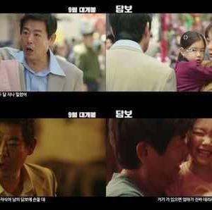 ジウォンさんが出演する映画『担保』の1次予告編が公開になった様です!