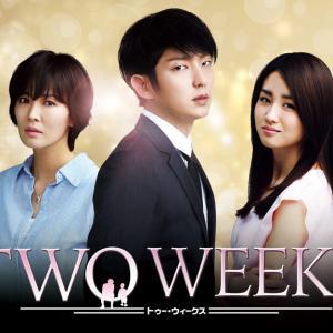 ドラマ『TWO WEEKS』がBS12で再放送決定みたいです!!