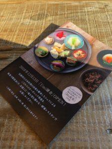 オーガニック Umi 復活についてのシンペイくんのママへの私信