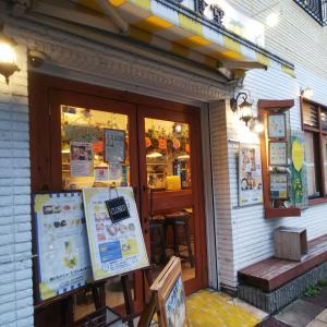 【京都】カプリ食堂