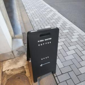 【京都】キッサマスター