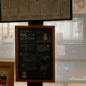 【大阪】旧ヤム鐵道
