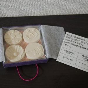 【三重】伊勢志摩観光ホテル 落雁(和三盆)
