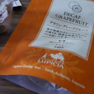 【紅茶】デカフェ・グレープフルーツ