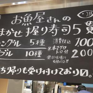 【京都】無印良品 山科店