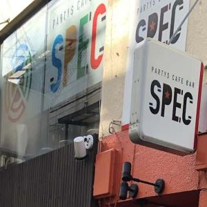 【口コミ】長崎の街コンで一番楽しかった店をレビュー PARTYS CAFE BAR SPEC