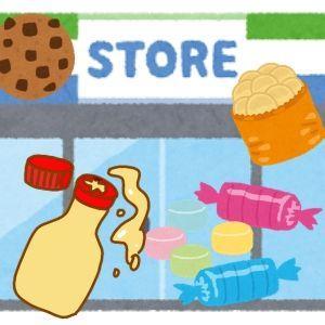 驚き!!熱中症対策は、今時お菓子で出来る世の中です!!