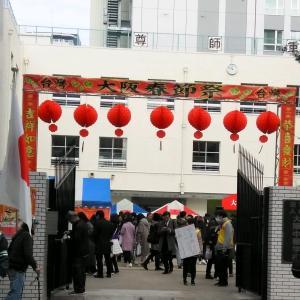 大阪-台湾・春節祭(大国町)に行きました