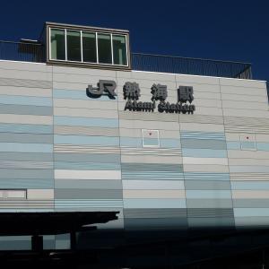 静岡県熱海市にある1日楽しく過ごす事ができる熱海駅ビル★LUSCA★