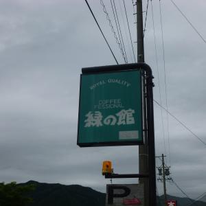 岐阜県下呂市にある店内がアンティークの物でいっぱいの珈琲専門店★緑の館★