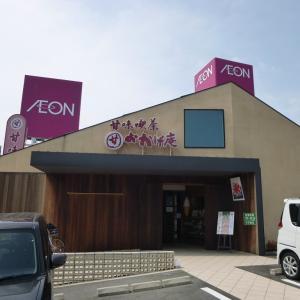 名古屋市北区にある★甘味喫茶 おかげ庵 上飯田店★