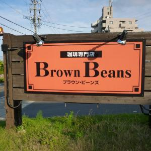 愛知県豊明市にあるハンドドリップコーヒーこだわりのお店★Brown Beans★
