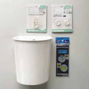 """【100均セリア】洗面所のゴミ箱問題は、セリアの""""アレ""""でスッキリ解決!"""