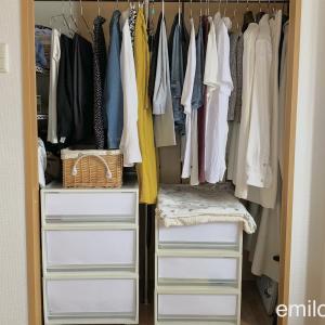 【クローゼット】買い物で失敗しない。少ない服でおしゃれに見せる3つのコツ。