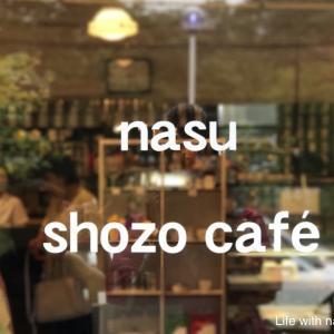【那須高原旅行】雨の日でも楽しめる観光スポット。