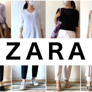【ZARAザラ】高身長女子必見!あのハイウエストパンツより丈長めなきれいめパンツ