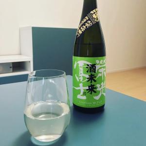 山形 栄光冨士 酒未来 純米大吟醸 無濾過生原酒