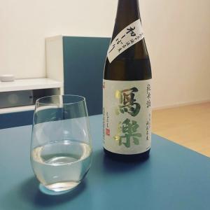 福島 写楽 純愛仕込純米酒 初しぼり
