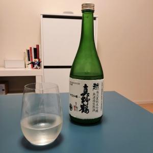 新潟 越 真野鶴 越淡麗純米吟醸 中取り 無濾過生原酒